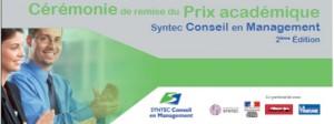 Notre entretien à l'occasion du Prix Syntec du Meilleur Article Académique de 2010